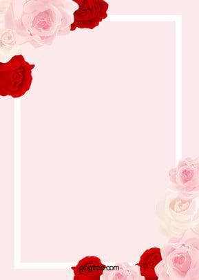 ベクトルのピンクの手描きのバラのボーダーズの背景 , ベクトル, ピンク, 手描き 背景画像