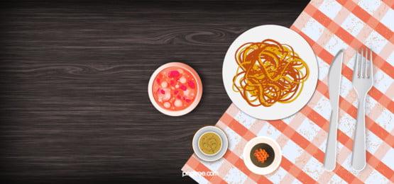 alimentos refeição o jantar o almoço background, Restaurante, Vegetais, Delicioso Imagem de fundo