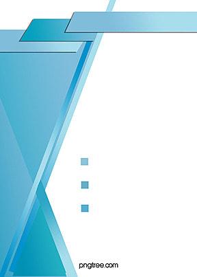 biru vektor perniagaan poster , Biru, Geometri, Vektor imej latar belakang