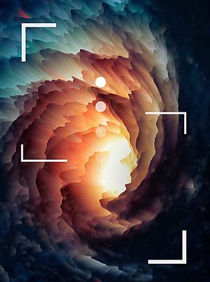 वास्तव में आंखों की तरह ब्रह्मांड के निहारिका मिशन पृष्ठभूमि , आँखें, निहारिका मिशन, शांत पृष्ठभूमि पृष्ठभूमि छवि