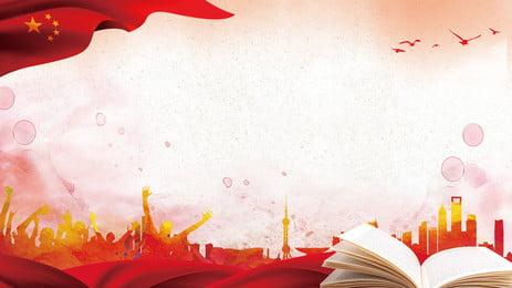 Damask Book Design Open background, Education, Paper, Art Background image