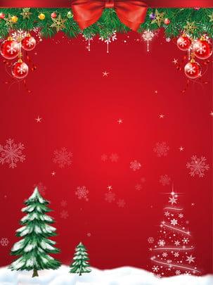 क्रिसमस लाल रंग बॉक्स , क्रिसमस, लाल, फोटो फ्रेम पृष्ठभूमि छवि