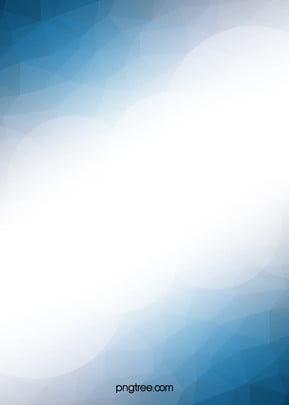 ब्लू पोस्टर की पृष्ठभूमि , नीले, बहुभुज, प्रौद्योगिकी पृष्ठभूमि छवि