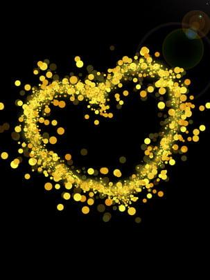काल्पनिक दिल के आकार का प्रकाश प्रभाव पृष्ठभूमि , हिंडोला चित्रा पृष्ठभूमि, पूर्ण स्क्रीन पृष्ठभूमि, बैनर पृष्ठभूमि छवि