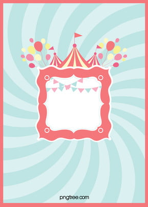 fresh welcome infant party invitation poster vector material , Ying, Infants, Get Background image