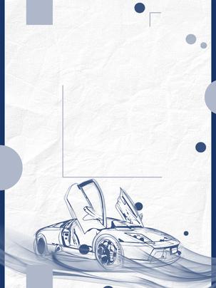 truck car vehicle motor vehicle background , Transport, Transportation, Automobile Background image