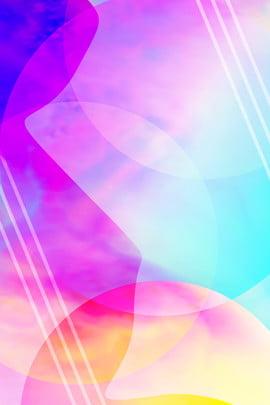 фиолетовый   справочная , фиолетовый, колебаться, Справочная информация Фоновый рисунок