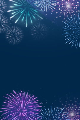 new year fireworks romantic holiday background , Festival, New, Year Background image