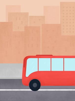 bus car motor vehicle self propelled vehicle background , Cartoon, Wheeled, Vehicle Background image