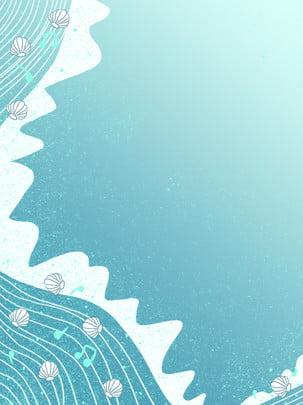 Gambar Pemandangan Laut Yang Indah Latar Belakang Pemandangan Laut Yang Indah Vektor Latar Belakang Dan Foto Psd Untuk Muat Turun Percuma Pngtree