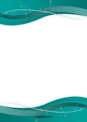 khung thiết kế  Đường cong Đồ họa của nền , Do Giấy Dán Tường, Ảnh, Nền Ảnh nền