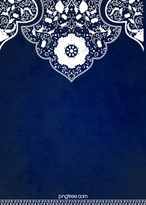 Blue Antique Vintage Wedding Background, Lace Border, Wedding Invitation, Lace, Background image