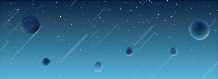 star corps céleste l #039;espace l #039;astronomie contexte, Les étoiles, La Nuit, Univers Image d'arrière-plan
