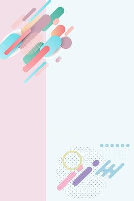 कोरियाई शैली सरल रंग की पृष्ठभूमि आंकड़ा , कोरियाई शैली, सरल, के रंग पृष्ठभूमि छवि
