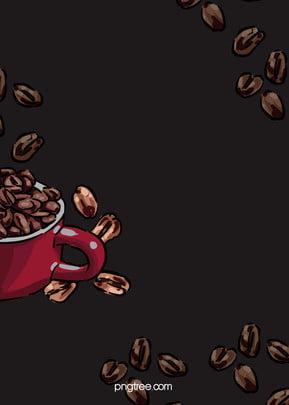 कॉफी बीन्स पृष्ठभूमि , कॉफी, कॉफी बीन्स, कॉफी पृष्ठभूमि छवि
