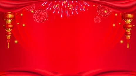 sân khấu và ghế ngồi  nền đỏ, Trên Sân Khấu., Màu đỏ., Ghế Ảnh nền