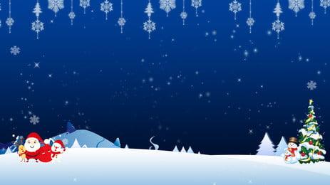 クリスマス夢まぼろし靑背景図, 夢幻, 靑い, クリスマス 背景画像
