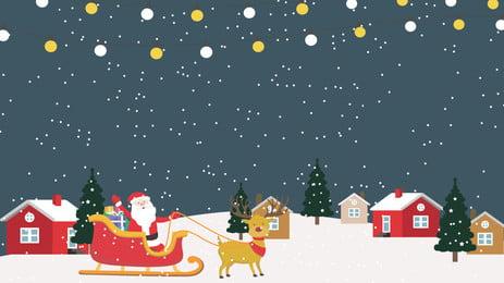 a fotografia de fundo de neve de natal, Fotografia, No Dia De Natal, A Neve Imagem de fundo
