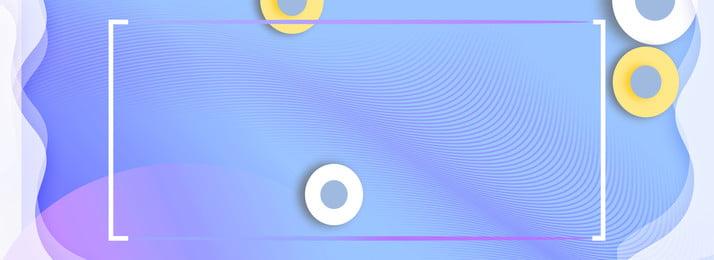 ウェブ アイコン セット ボタン 背景, サイン, 光沢のある, ボタン 背景画像