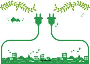 ऊर्जा की बचत और पर्यावरण संरक्षण फ्लैट प्रतीक टेम्पलेट बैटरी प्लेट, ग्रीन, ऊर्जा की बचत और पर्यावरण संरक्षण, फ्लैट चिह्न पृष्ठभूमि छवि