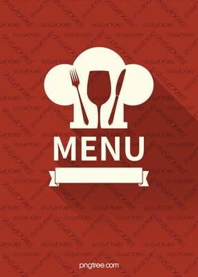 रेस्तरां मेनू डिजाइन सामग्री चित्र , रेस्तरां मेनू, डिजाइन उच्च अंत रेस्तरां मेनू, डिजाइन पकवान हाथ पृष्ठभूमि छवि