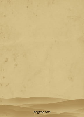 brown rustic background , Brown, Quaint, Chinese Background image