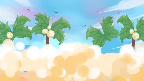 沙灘陽光椰子樹浪漫h5背景, 沙灘, 陽光, 椰子樹 背景圖片