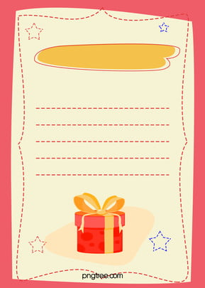 手描きの誕生日カードピンクのボーダーズの背景 手描き 誕生日カード ピンク 背景画像