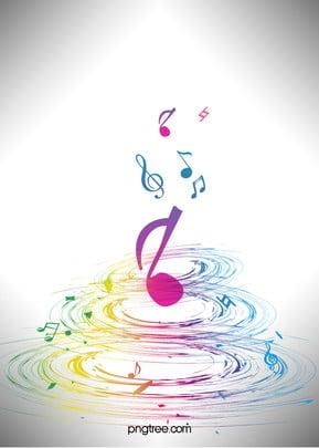 नेस्टेड के छल्ले के साथ संगीत नोटों पृष्ठभूमि , अंगूठी, नोट, ग्रे पृष्ठभूमि छवि