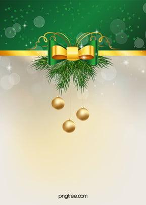 chuông giáng sinh nền , Giáng Sinh., Màu Xanh., Mơ Mộng Ảnh nền