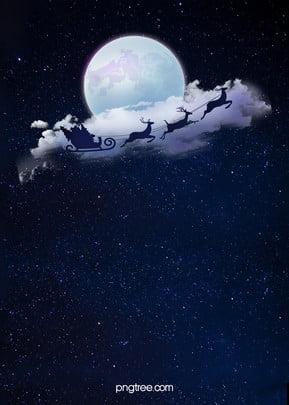 giấc mơ h5 nền trời giáng sinh , Mơ Mộng, Bầu Trời đầy Sao., Giáng Sinh. Ảnh nền