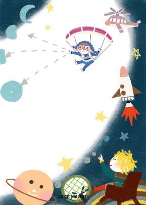 cute cartoon , Material Gratuito, Pára - Quedismo, Planeta Imagem de fundo