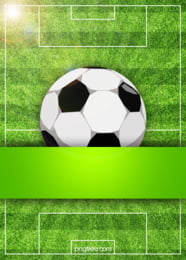 vector football match poster background , Green, Pitch, Football Background image