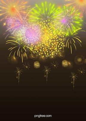 fogo de artifício explosivo a noite star background , Celebração, A Holiday, Nova Imagem de fundo