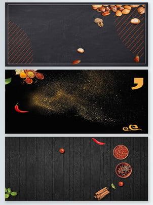 कप कॉफी कॉफी बीन्स , कॉफी कप, कॉफी बीन्स, पीपीटी पृष्ठभूमि छवि