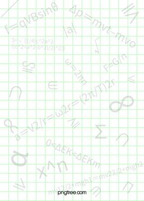 शारीरिक कंप्यूटिंग , शारीरिक, सेशन, समीकरण पृष्ठभूमि छवि