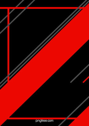 black background red lines h5 background , Black, Red, Lines Background image