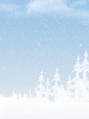 冰雪寒冬背景 , 人, 業務, 運動 背景圖片