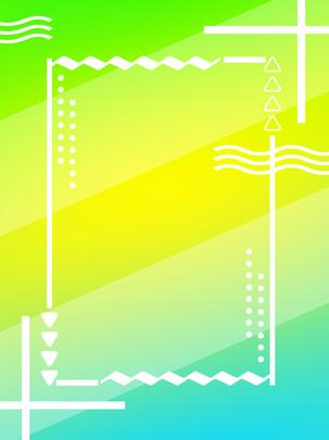 グリーン背景ベクトル背景素材 , 淺グリーン, ライトグリーン, 円形気泡 背景画像