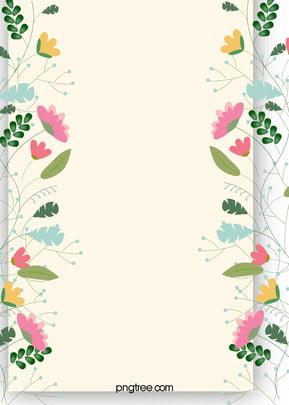 꽃 배경 템플릿 전서 , 간략하다, 문예, 편지지 배경 이미지