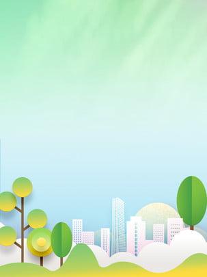 edificios urbanos de fondo urbano , Ciudad, Casa, Ciudad Imagen de fondo