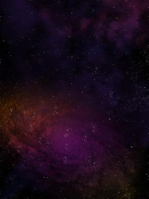 ngôi sao  không gian dải ngân hà những ngôi sao nền , Ánh Sáng., Ảo Tưởng, Thiên Văn Học Ảnh nền