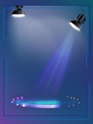 मंच रोशनी पोस्टर पृष्ठभूमि , चरण, रोशनी, नीले रंग की पृष्ठभूमि पृष्ठभूमि छवि