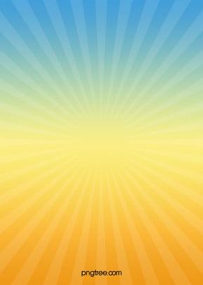 Sunshine Childlike Fantasy Flyer Background, Sunlight, Dream, Childlike, Background image