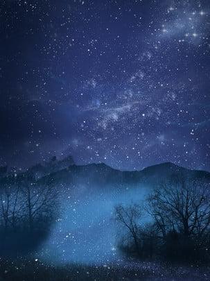 夜の星空H5背景 , 夜, 夜の星空, 星空 背景画像