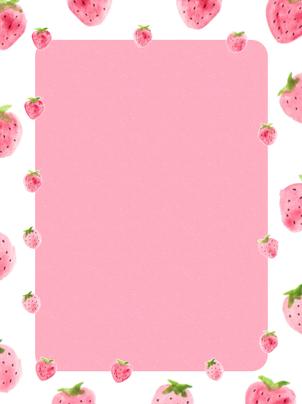 框架holly floral flower , 模式, 裝潢性的, 藝術 背景圖片