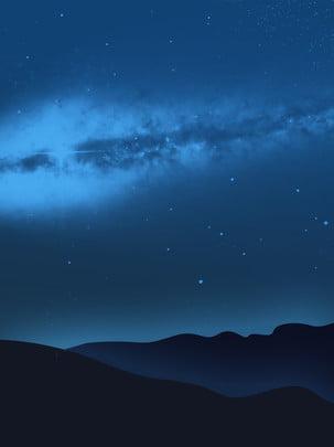 ngôi sao  thiên thể trên bầu trời  núi nền , Phong Cảnh, Ánh Sáng., Đại Dương. Ảnh nền