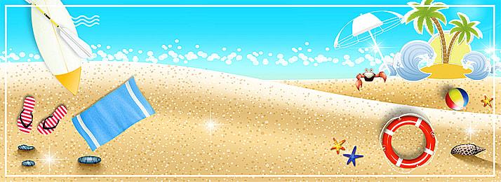 bãi biển bài hát mùa hè nền, Màu Xanh., Mùa Hè., Poster Ảnh nền