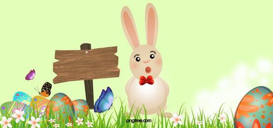 thỏ hoạt hình  gió đông thỏ  nền, Động Vật, Đồ Thị, Bức Tranh Cắt Dán Ảnh nền