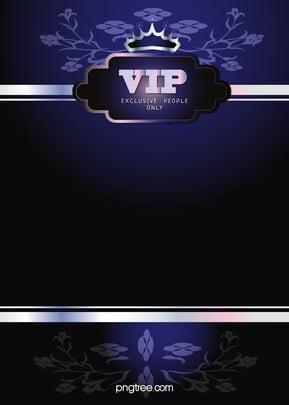 coroa de cristal fantasia vip purple background , Fantasia, Cristal, Coroa Imagem de fundo